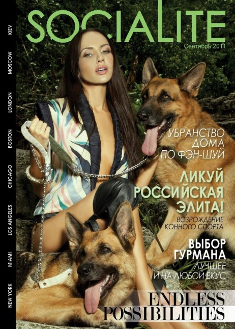 "My cover for "" Socialite"" magazine with the best co-stars EVER!!!!"
